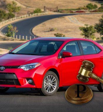 Продал авто— плати чужие штрафы: Верховный Суд раскрыл опасность договора купли-продажи