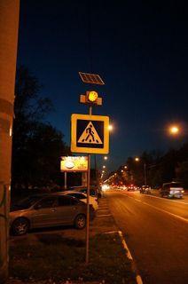 В Оренбурге произошла авария, есть пострадавшие