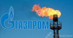 Мечты сжигаются: «Газпром» будет вынужден уничтожать газ в случае профицита сырья