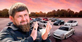 Кадыров – щедрая душа: ТОП-3 человека, получивших авто от главы Чечни