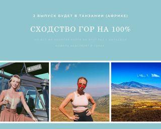 Коллаж: автор «Покатим.ру» Алиса Никонорова