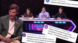 Фрагмент шоу Comedy Баттл, комментарии подписчиков в YouTube. Фотоколлаж: Александра Майская, Покатим. ру