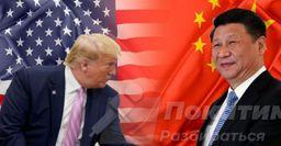 Опасность столкновения с КНР возрастает. США объявило о выселении китайцев со своей территории