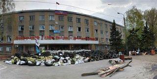 Горловку обстреляли из «Града» и нанесли авиаудар
