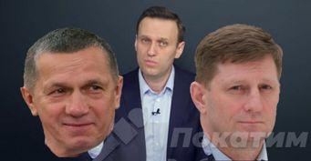 Отказался исполнять приказ Путина: Навальный назвал основную причину ареста Фургала