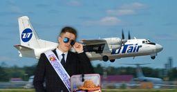 Utair объявил скидки до 100% на полёты для школьников, сдавших ЕГЭ