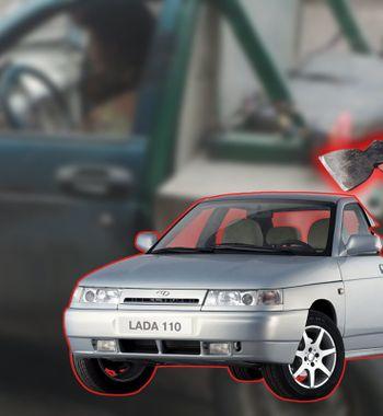 «LADA без зада»: «Обрезанный» ВАЗ-2110 насмешил Сеть
