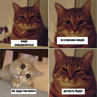 «Ламповый» котик почти заставляет поверить, что всё дело в доброте производителей