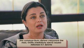 Королёва делится мнением, что ситуация обнародована неспроста. Источник: шоу «Осторожно, Собчак!» YouTube