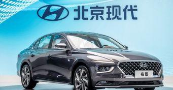 Еслибы «Крета» была седаном: Hyundai Mistra представлен официально