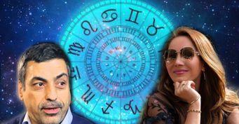 Советы астрологов на 9 и 10 июля: в четверг быть внимательнее, а в пятницу открыться общению