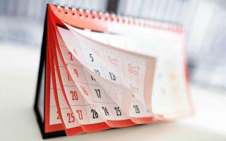 Фото: Календарь в офис