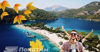 Дешевые отели итёплое море доноября: 10 плюсов путешествия восеннюю Турцию