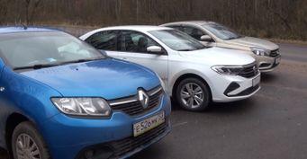 От«дедушки» неушёл: Старый Renault Logan «унизил» натрассе новый VW Polo