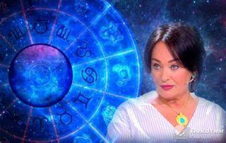 Астролог описала характер Ларисы Гузеевой / Фото: pokatim.ru