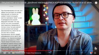 Фото: Кадр из шоу Антона Суворова, YouTube.ru