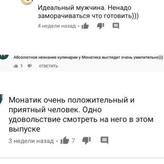 Скриншоты комментариев изYouTube.