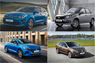 Фото, слева направо исверху вниз: KIA Rio, LADA Granta, Hyundai Solaris, Renault Logan, источники: KIA, «АвтоВАЗ», Hyundai, Renault
