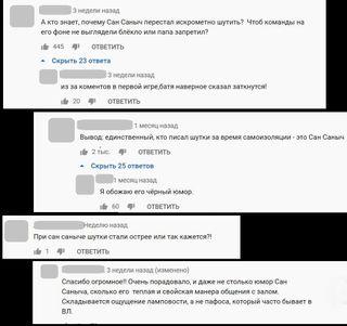 Комментарии кПремьер лиге КВН Первая ¼, 2020год. Источник: YouTube. Официальный канал КВН