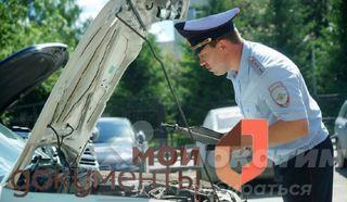 Фото: Регистрацию машин будет проводить МФЦ, pokatim.ru