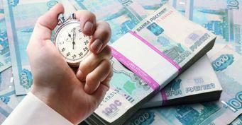 Что нужно знать о срочных кредитах?