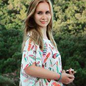 Ольга Калинцева