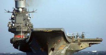 Sohu: Более 200 российских боеголовок «замерли» в ожидании ВМС США в акватории Желтого моря