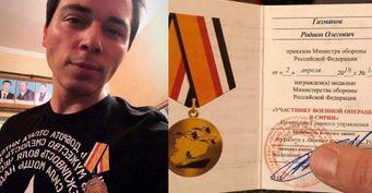 «Н*****ь начесть павших офицеров»: Российские военные высказались онаграждении Родиона Газманова законцерт вСирии