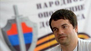 В ДНР скептически отнеслись к законопроекту про особый статус