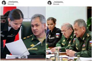 Фото: Шойгу и Россияна за работой/ Instagram @_rossiyana_