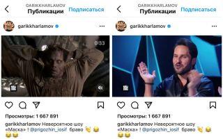 Харламов сравнил Пригожина с чудовищем. Коллаж «Покатим»