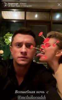 Павел Прилучный с Дарьей Мельниковой. Источник: Instagram bugevuge