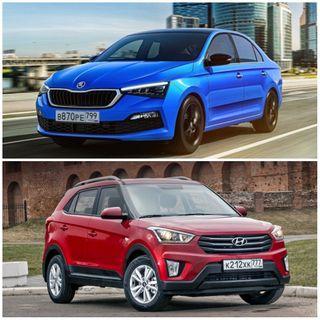 Сравнение 🚗 Skoda Rapid и Volkswagen Polo и Hyundai Creta