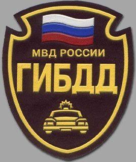 Экс-глава Барнаульского ГИБДД осуждён условно