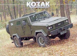 США подарили украинцам бронеавтомобиль под названием «Козак»