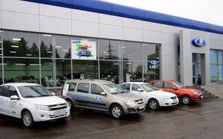 Стали известны цены на машины Lada, согласно созданной программы утилизации