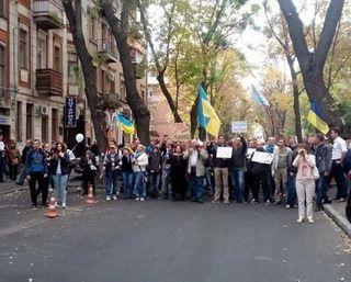 На «Марше мира» в Харькове полиция задержала 20 человек