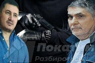 Фото: Шакро причастен к смерти Гули, pokatim.ru