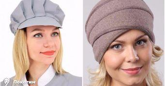 Отбабули домодницы одна шапка. Детали, выдающие «допотопный» головной убор
