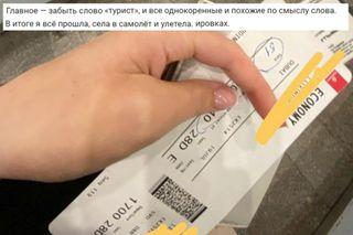 Комментарии россиянки, которая попала вДубай. Фото: Samokatus