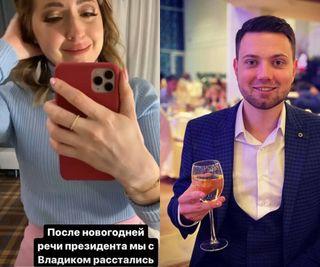 Скандально известный блогер Катя Диденко иеёуже бывший парень Влад Черных. Коллаж: www.instagram.com
