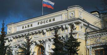 Банки лезут вкарманы россиян: С1октября вернутся проценты для многих операций