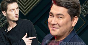 Волю ждёт заслуженный отдых: Мусагалиев становится мультиведущим ТНТ вместо остроязычного Павла
