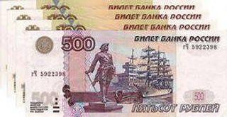 Мошенник, менявший пенсии на билеты «банка приколов», задержан