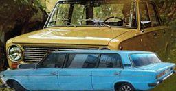 «Вагузин» или «Ладазин 21-006»: Автомобилистов сразила модернизированная SuperLux LADA 1300
