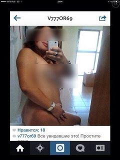 В Тверской области педагог прославилась в сети откровенными фото