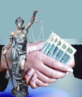 В Уфе суд приговорил бывшего следователя к штрафу в 500 миллионов рублей