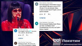Певица Maruv. Скриншоты комментариев из YouTube. Фотоколлаж Pokatim.ru