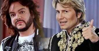 Одинокий Король: Киркоров даже накладбище хочет быть рядом сБасковым