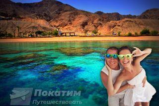 Море вЕгипте прозрачноё итёплое круглыйгод. Картинка: Покатим, Сергей Филатов